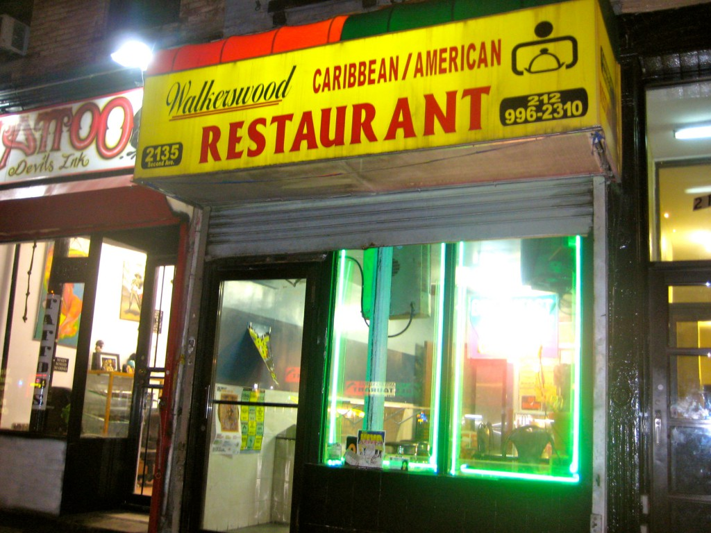 walkers woods jamaican restaurant new york